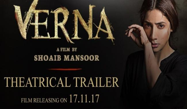 'Verna' finally hits big screens in Pakistan without cuts