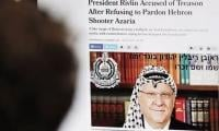 Photograph of Israel president in Palestinian scarf sparks investigation