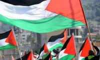 Palestine rises above Israel in FIFA ranking for first time