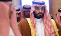 Saudi Crown Prince calls Iran leader