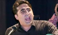 Bilawal extends support to UN initiative 'UNiTE to End Violence Against Women'
