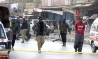 Four killed, 15 injured in Quetta suicide blast