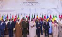 Saudi Arabia kicks off Islamic counter-terrorism summit