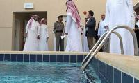 Extremists go to rehab at ´5-star´ Saudi centre