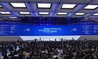World Internet Conference opens in Wuzhen