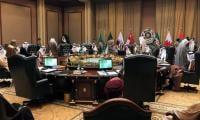 UAE and Saudi Arabia form new alliance