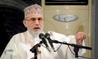 Qadri warns govt against creating hurdle in making Model Town report public