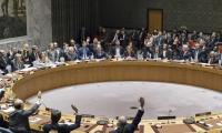Eight nations seek Security Council meeting on Jerusalem
