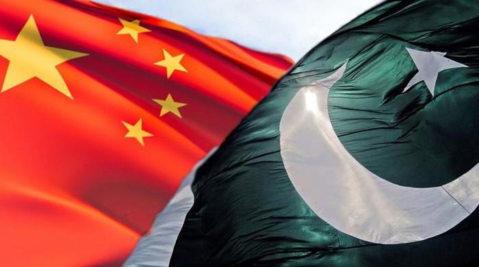 Shanghai Free Trade Zone to benefit Pak businessmen: China