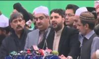 Five PML-N lawmakers announce to resign