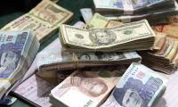 Pakistani rupee weakens further after SBP pulls support