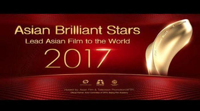 Asian cinema award jury hits out at Chinese film industry