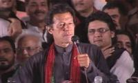 Imran calls for Fata-KP merger to fill vacuum created by terrorism