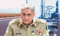 Gen Bajwa to brief Senate on national security