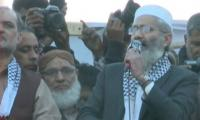 JI's Siraj says Al-Quds not to become Israeli capital until Muslims are alive on earth