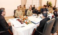 Pakistan can't accept US unilateral decision on Al-Quds: NSC