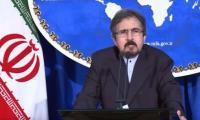 Iran condemns US veto of UN Jerusalem resolution