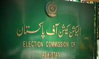 ECP announces schedule for by-elections in NA-154