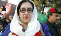 Benazir was punished for defending democracy, fighting dictatorship, says Bilawal