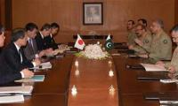 Japan appreciates Pakistan's anti-terror role