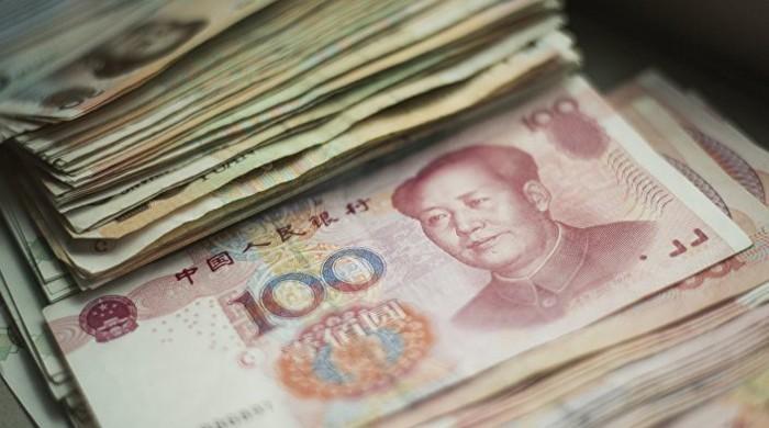 中国进一步改善人民币跨境交易,促进贸易