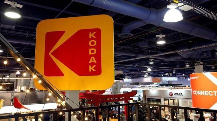 Kodak unveils cryptocurrency