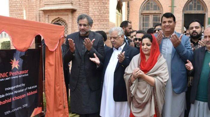 PM inaugurates National Incubation Centre in Peshawar