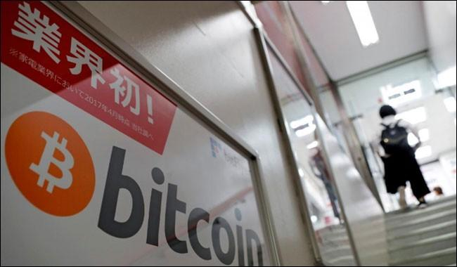 Bitcoin, other cryptocurrencies tumble on govt crackdown worries