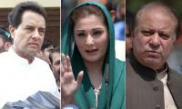Two witnesses record statements in corruption references against Sharifs