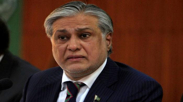 IHC dismisses Dar's appeal for a hiatus in accountability proceedings