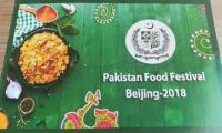 Pakistan Food Festival kicks off in Beijing