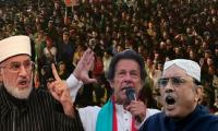 PAT-led protest rally concludes after a round of heated speeches
