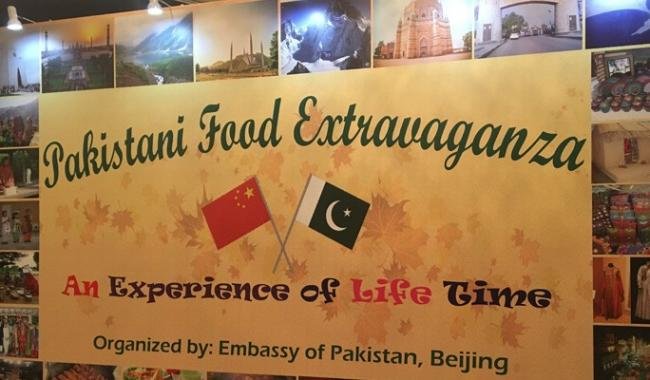 Pakistani food delights foreigners in Beijing