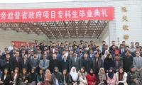 First batch of Pak Students completes Chinese language course in Beijing
