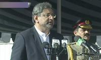 PM Abbasi inaugurates Faisalabad Airport expansion project
