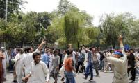 Punjab University students protest after getting clashed
