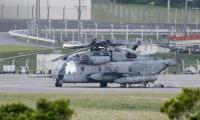 US military chopper makes emergency landing in Japan