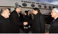 PM lands in Zurich to attend World Economic Forum