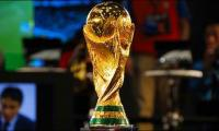 Official tour of FIFA World Cup Trophy 2018 kicks off in London