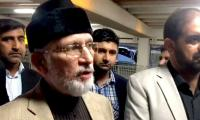 Dr Tahirul Qadri leaves for London