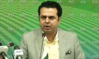 SC issues contempt of court notice to State Minister Talal Chaudhry