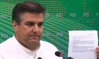 Contempt notice issued to Privatisation Minister Daniyal Aziz