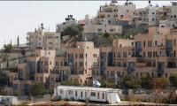 Israel moves to ´legalise´ rogue settlement