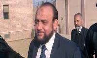 Panama JIT head appears before court as witnesses against Dar