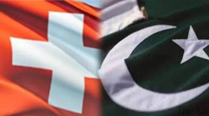 Pak-Swiss bilateral trade up by 7.5% in 2017