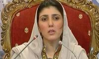 Ayesha Gulalai says PMLN offered her Senate ticket to vilify army