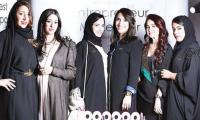 Saudi women allowed to start business without male permission