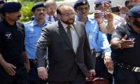 JIT head Wajid Zia summoned in Avenfield refernce