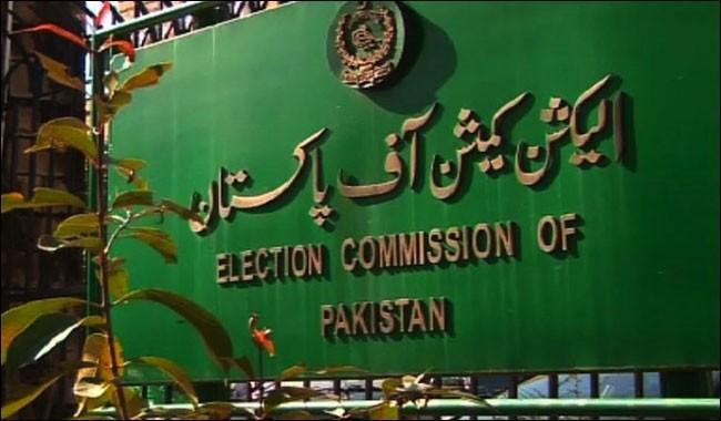 ECP dismisses PML-N plea, declares its Senate nominees as Independent candidates