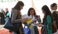 Second Multan Literary Fesival begins at BZU